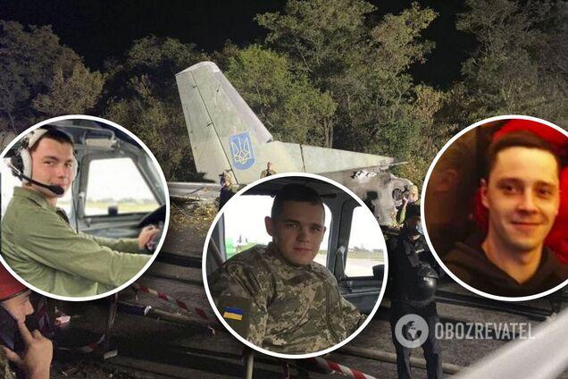 'Загинув цвіт нації!' Історії молодих хлопців зі злощасного Ан-26 під Чугуєвом