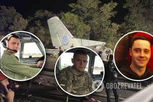 'Погиб цвет нации!' Истории молодых парней из злосчастного Ан-26 под Чугуевом