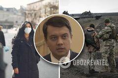 Разумков: локдауна в Украине не будет, капитуляции на Донбассе – тоже
