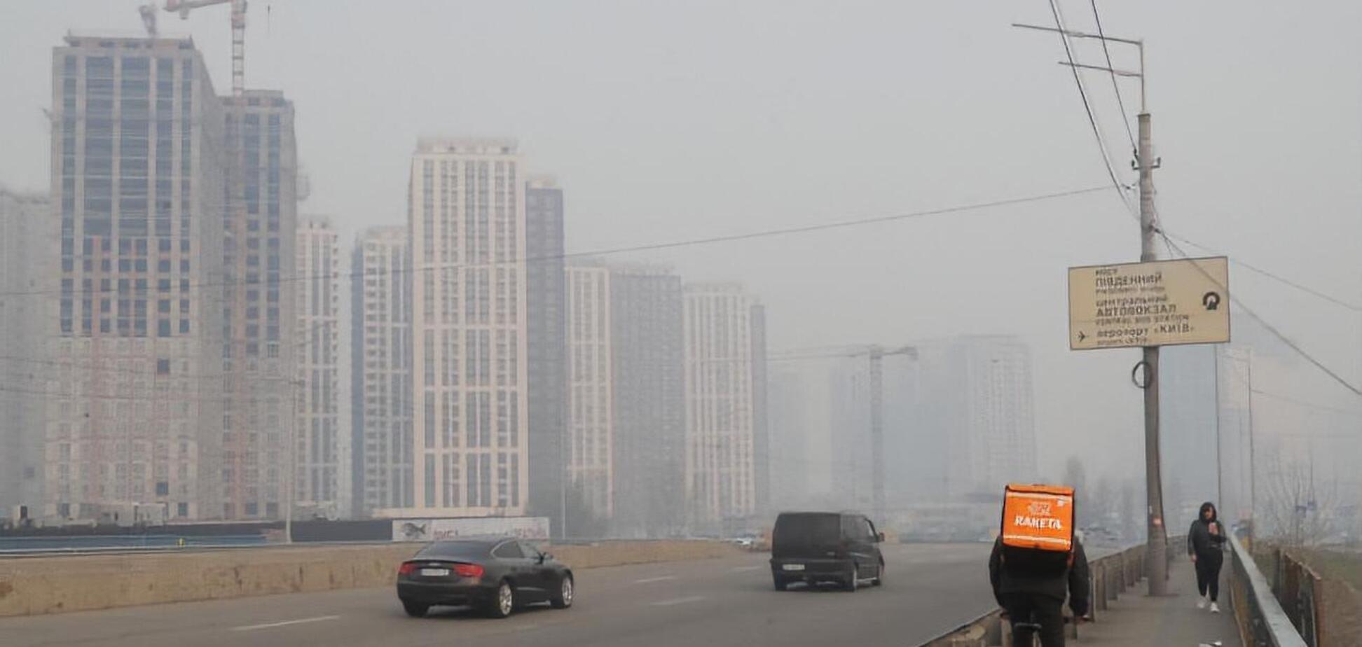В Киеве назвали топ-3 главных загрязнителей воздуха