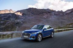 Audi расширяет ассортимент купеобразных кроссоверов