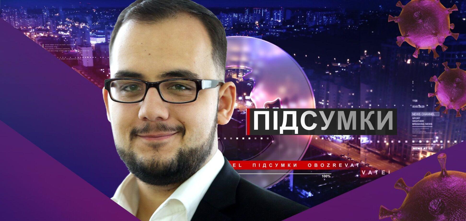 Нагорный Карабах: Россия оказалась на перекрестке – Куса