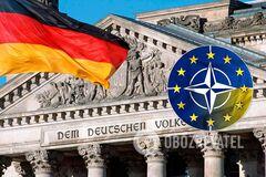 Вступление Украины в ЕС и НАТО