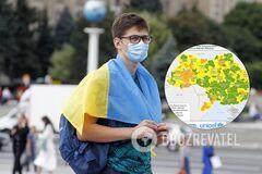 В Украине начали действовать новые карантинные зоны