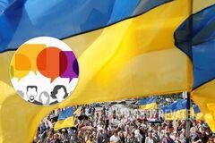 Что интересовало украинцев в сентябре: появились результаты интернет-голосований