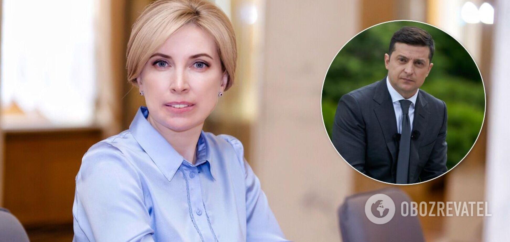 Зеленский принял мою модель управления Киевом, – Верещук
