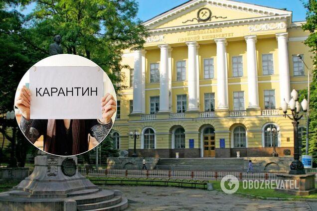 У Дніпрі університет пішов на карантин через спалах COVID-19