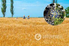 Астропрогноз для Украины на ближайшую неделю