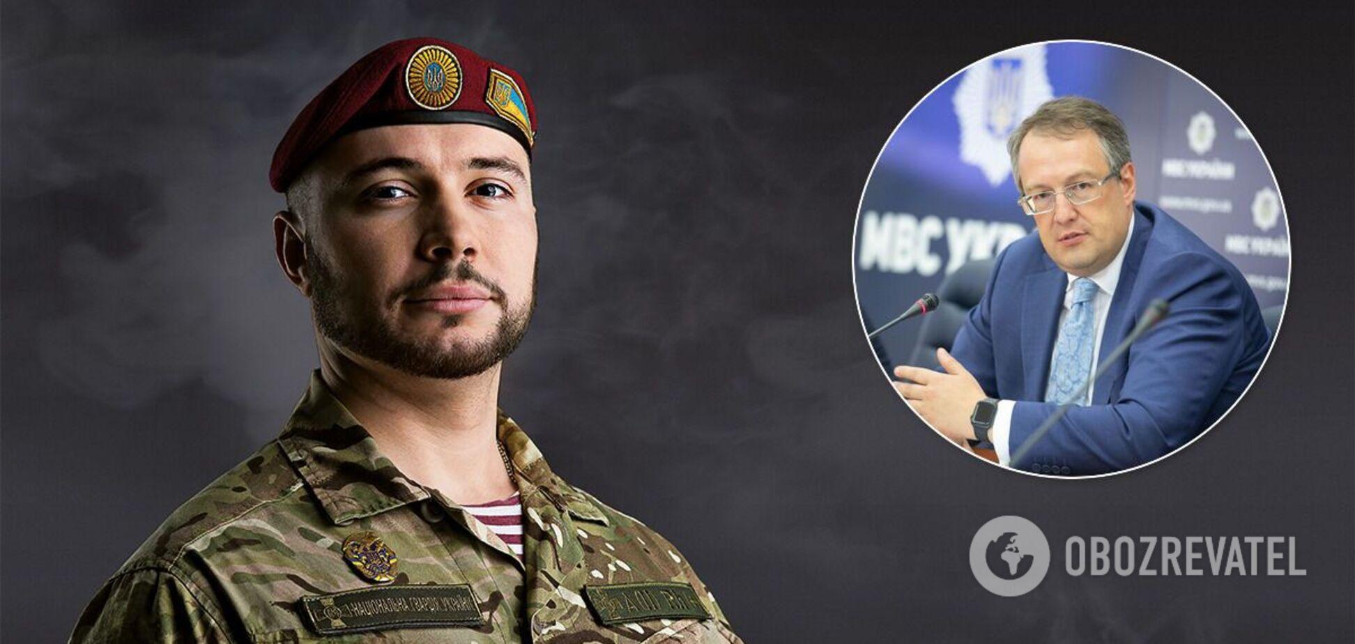 Украина провела экспертизы, доказывающие невиновность Маркива