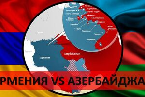 Москва предает Армению