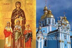Память Веры, Надежды, Любви и их матери Софии почитают 30 сентября