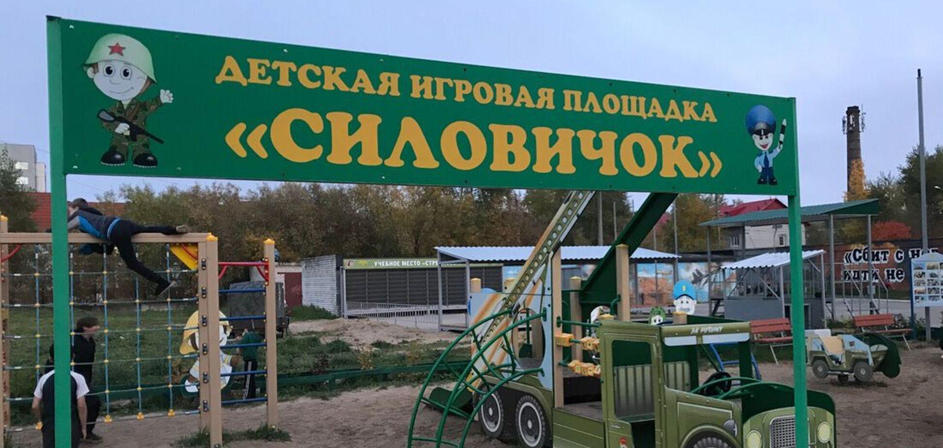 В Архангельске открыли детскую площадку 'Силовичок'