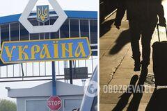 Украина открылась для иностранцев: в чем может быть подвох и ответят ли страны взаимностью