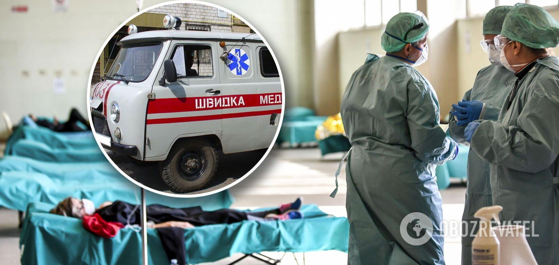Екстрена меддопомога на Київщині опинилася на межі: лікарі ледве справляються з хворими на COVID-19