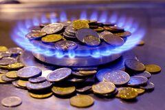 'Нафтогаз' показал тарифы на газ на октябрь: как наиболее выгодно купить