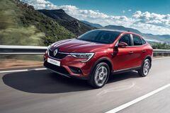Появилось сравнение цен Renault Arkana украинской и российской сборки