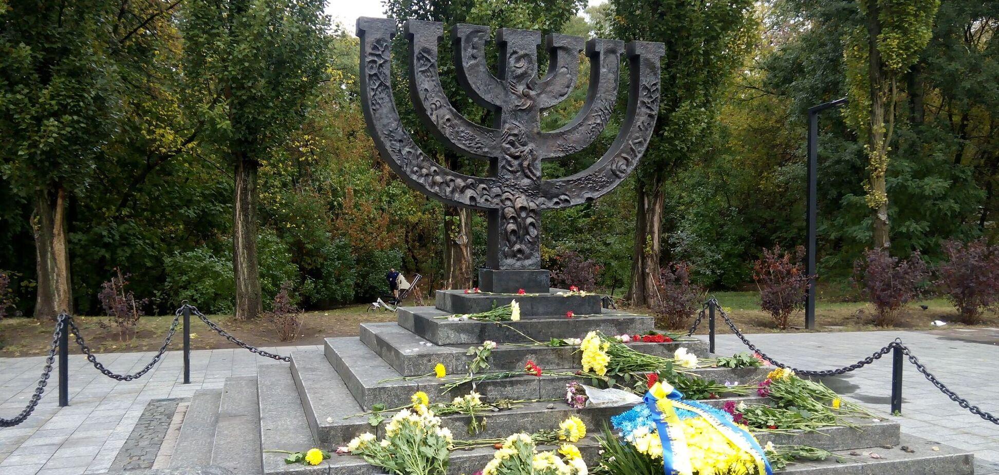 Меморіал загиблим у Бабиному Яру