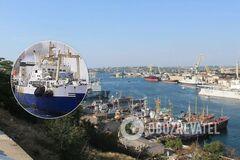 Расследование касалось судна «Иван Голубец»