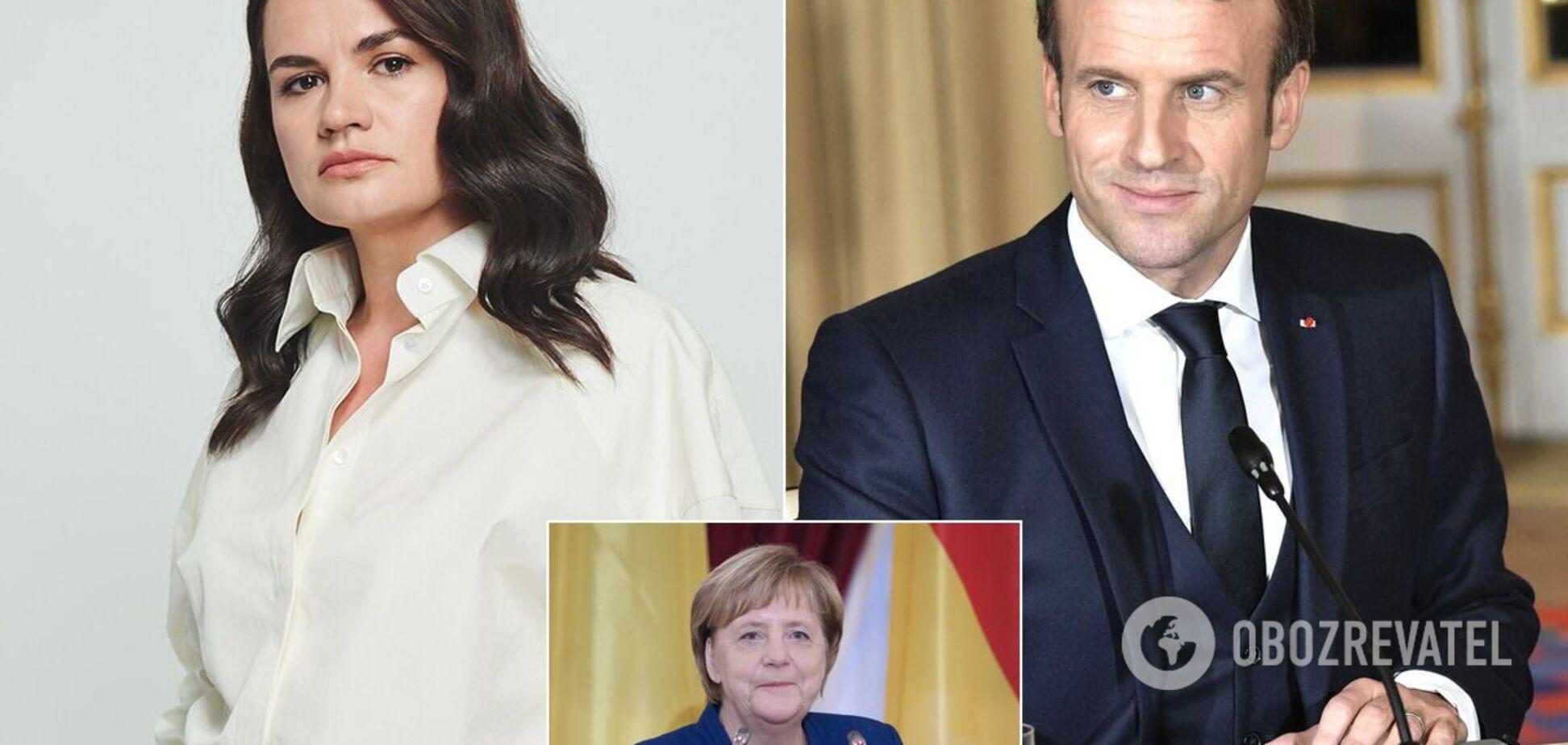 Тихановська, Макрон, Меркель