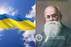 Проблема України в тому, що нею завжди керують люди, яким вона не потрібна...