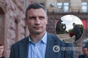 Кличко почтил память жертв Бабьего Яра и пообещал создать Мемориал. Фото