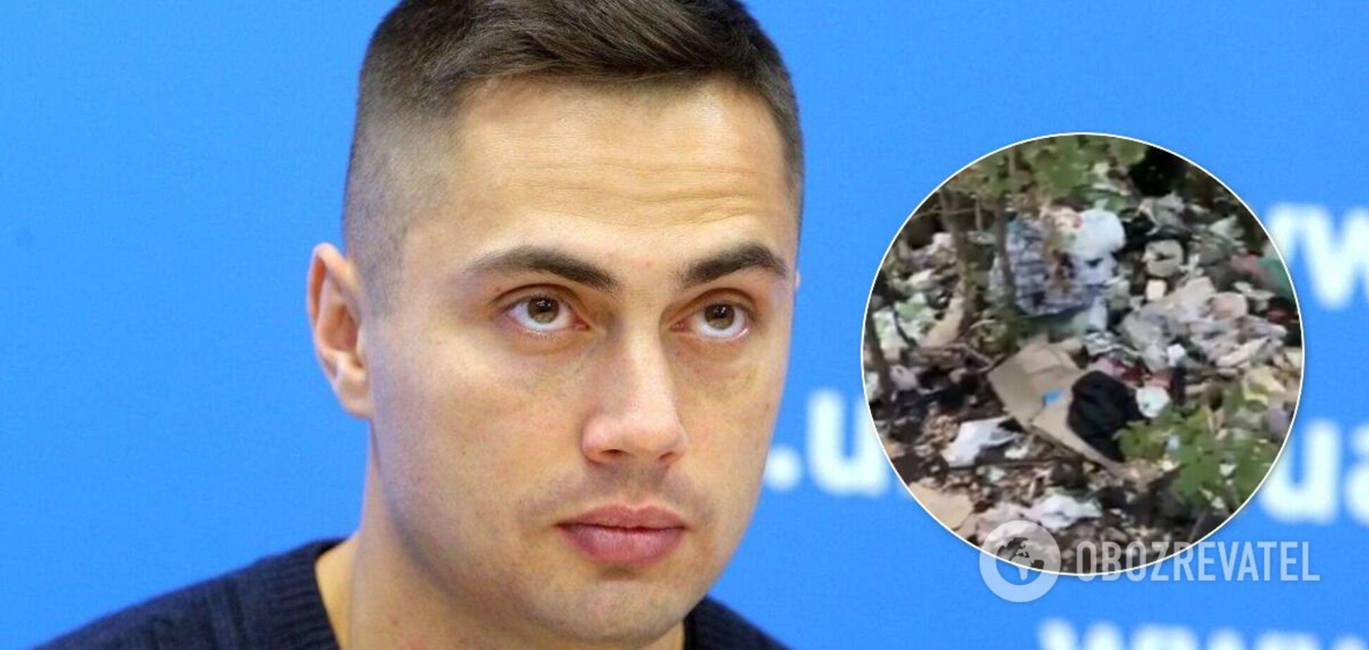 Фирсов показал очередную свалку в Киеве и рассказал, как бороться. Видео