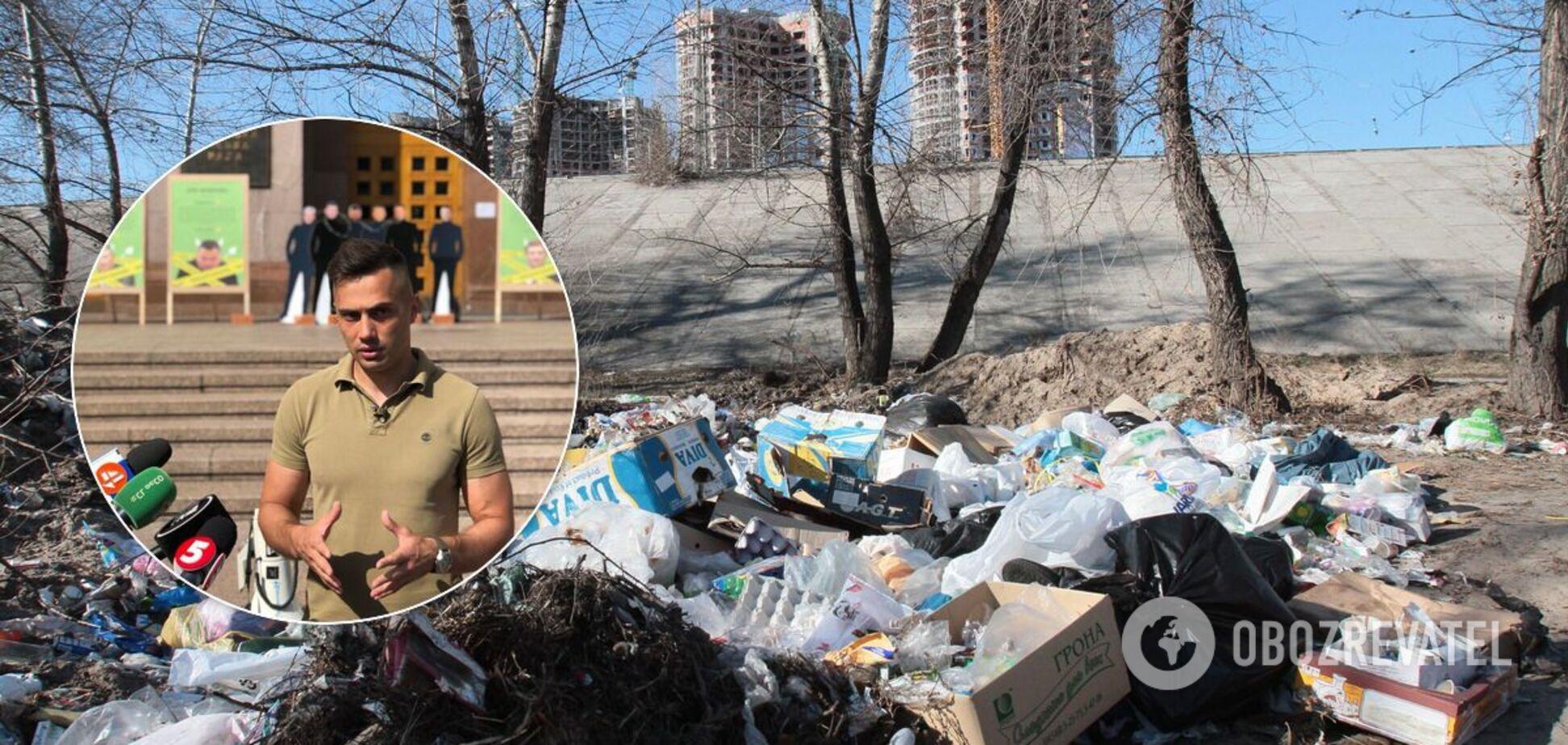 'Экологическая альтернатива' задумала спасти Киев от мусора и представила план