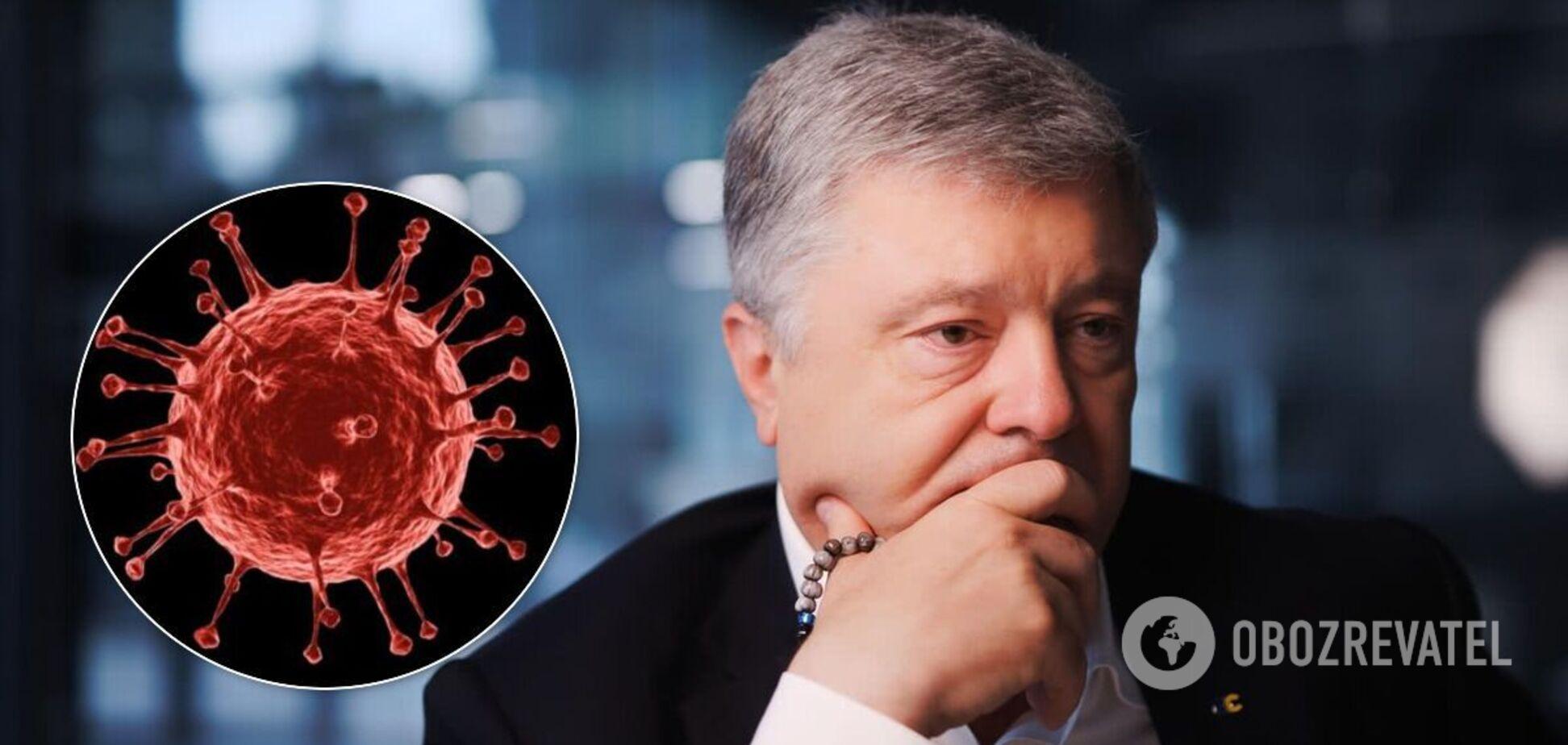 Геращенко розповіла про стан хворого на COVID-19 Порошенка