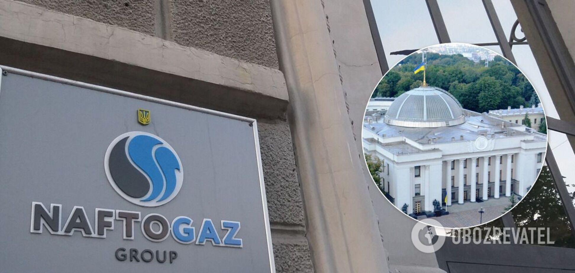 Верховній Раді пропонують перевести 'Нафтогазу' велику суму
