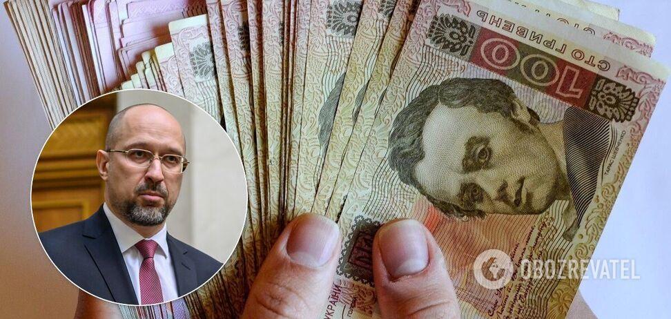 Как будут выплачивать пенсии в Украине