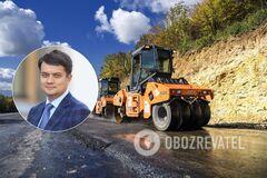 Разумков прокоментував витрачання 'коронавірусних' грошей на ремонт доріг