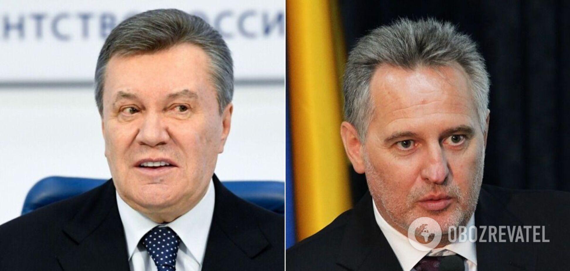 Сумнівні гроші Януковича і Фірташа засвітилися в латвійських банках