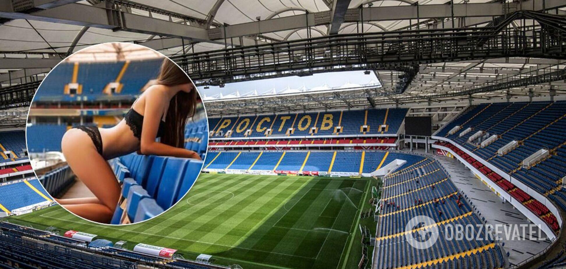 Стадіон Ростов Арена