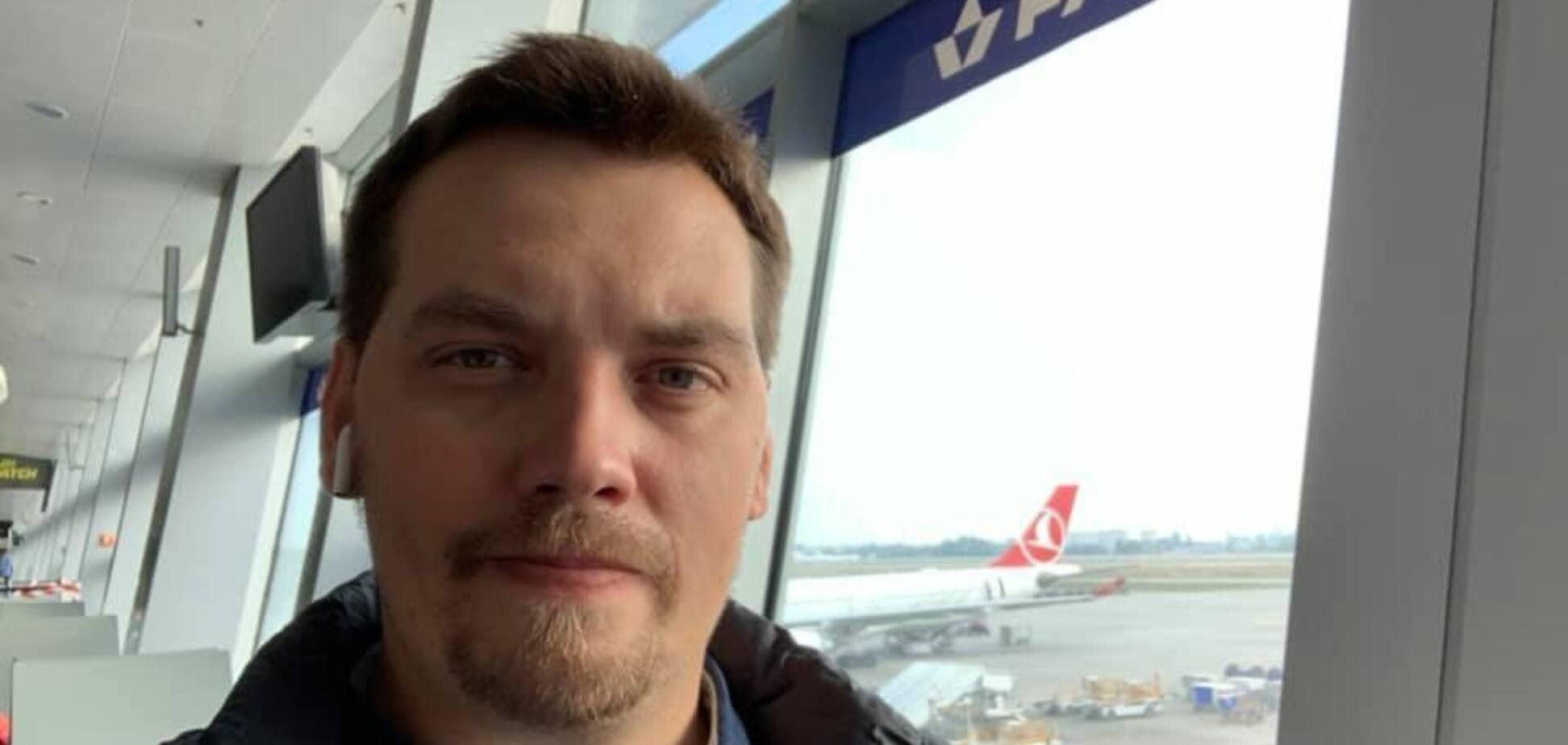 Гончарук оприлюднив фото з аеропорту