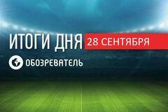 Суркис рассказал о важных переменах в 'Динамо': спортивные итоги 28 сентября