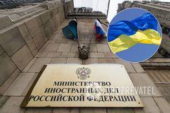 Россия расторгла соглашение с Украиной