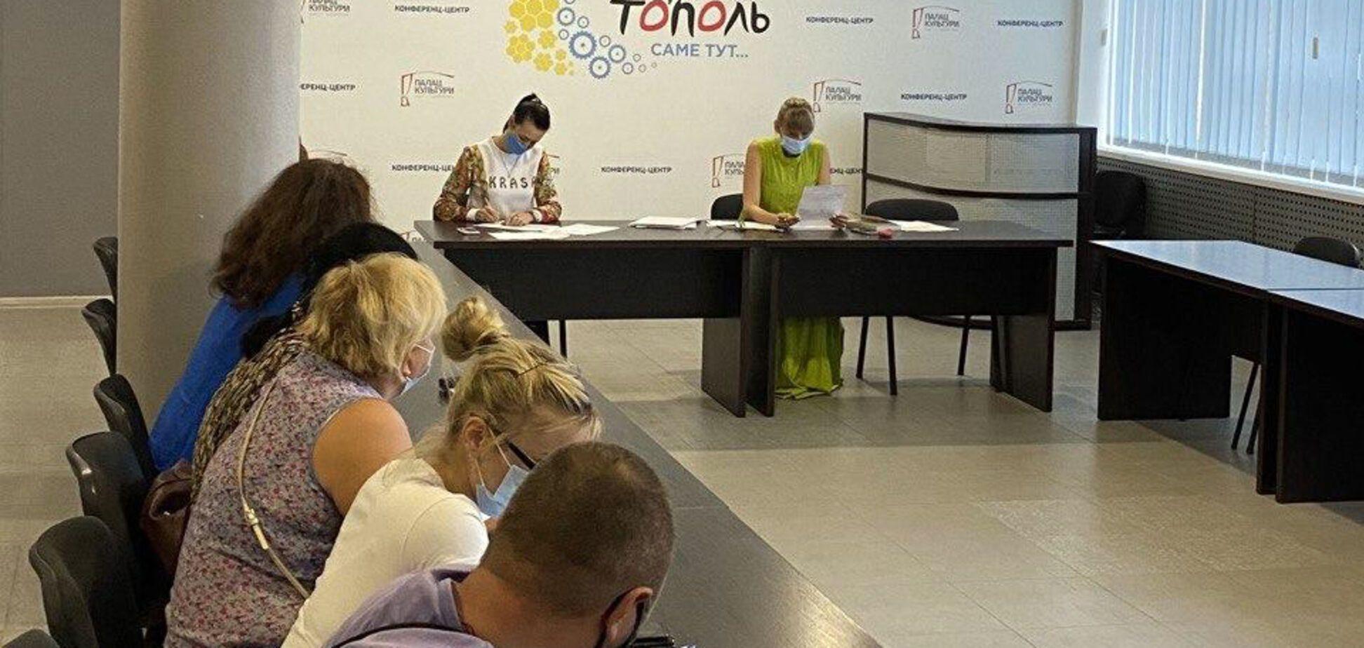 У Мелітополі ТВК затягує реєстрацію партії 'Слуга народу' – ЗМІ