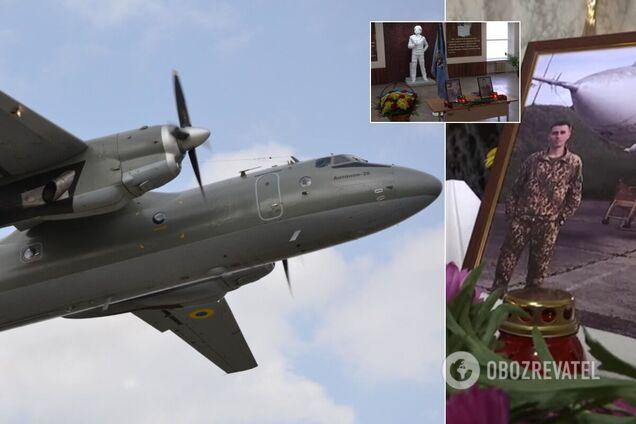 У Чернігові та під Житомиром вшанували пам'ять загиблих курсантів з Ан-26