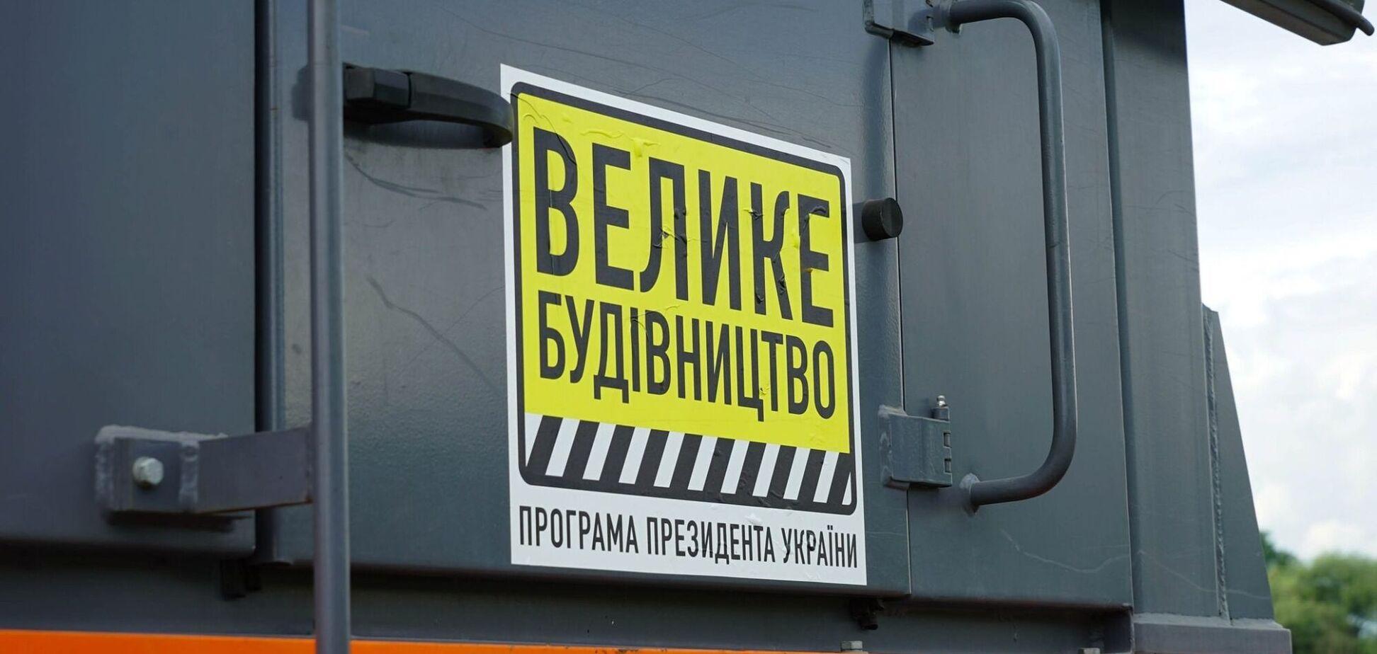 З'явилися відео ремонту шкіл та доріг на Харківщині