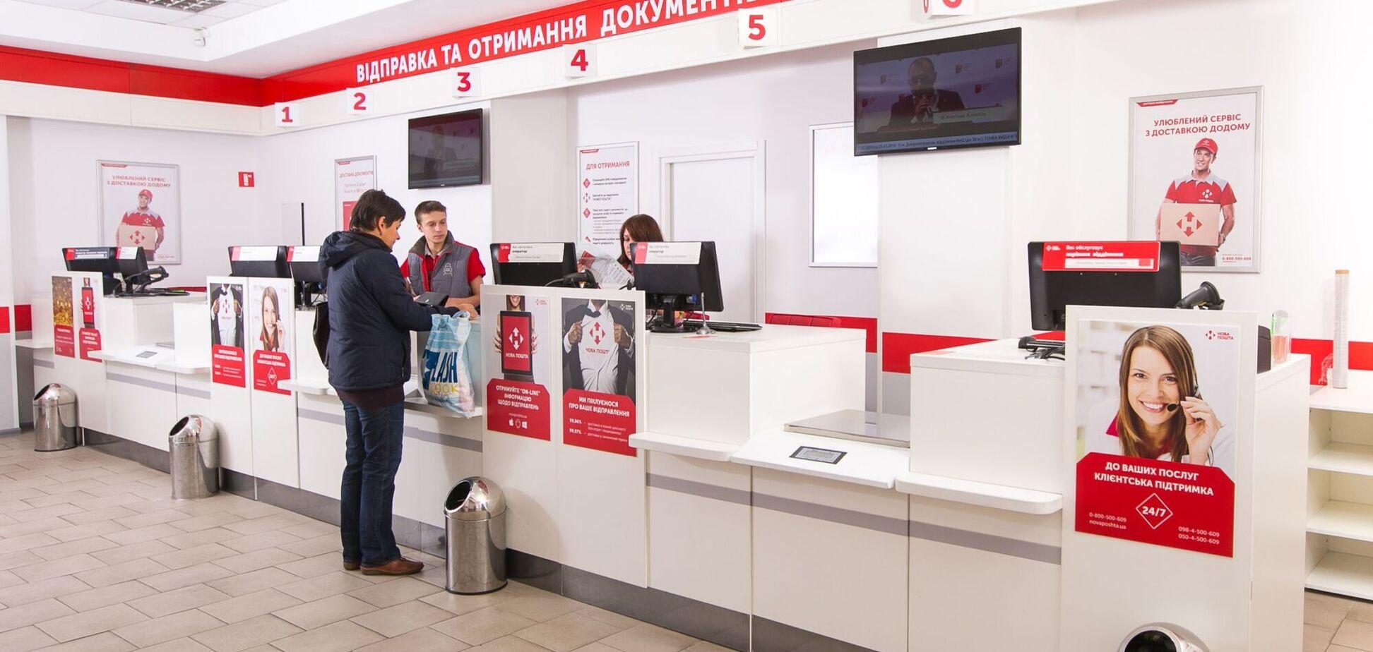 В отделении 'Новой почты' мужчина устроил скандал из-за маски