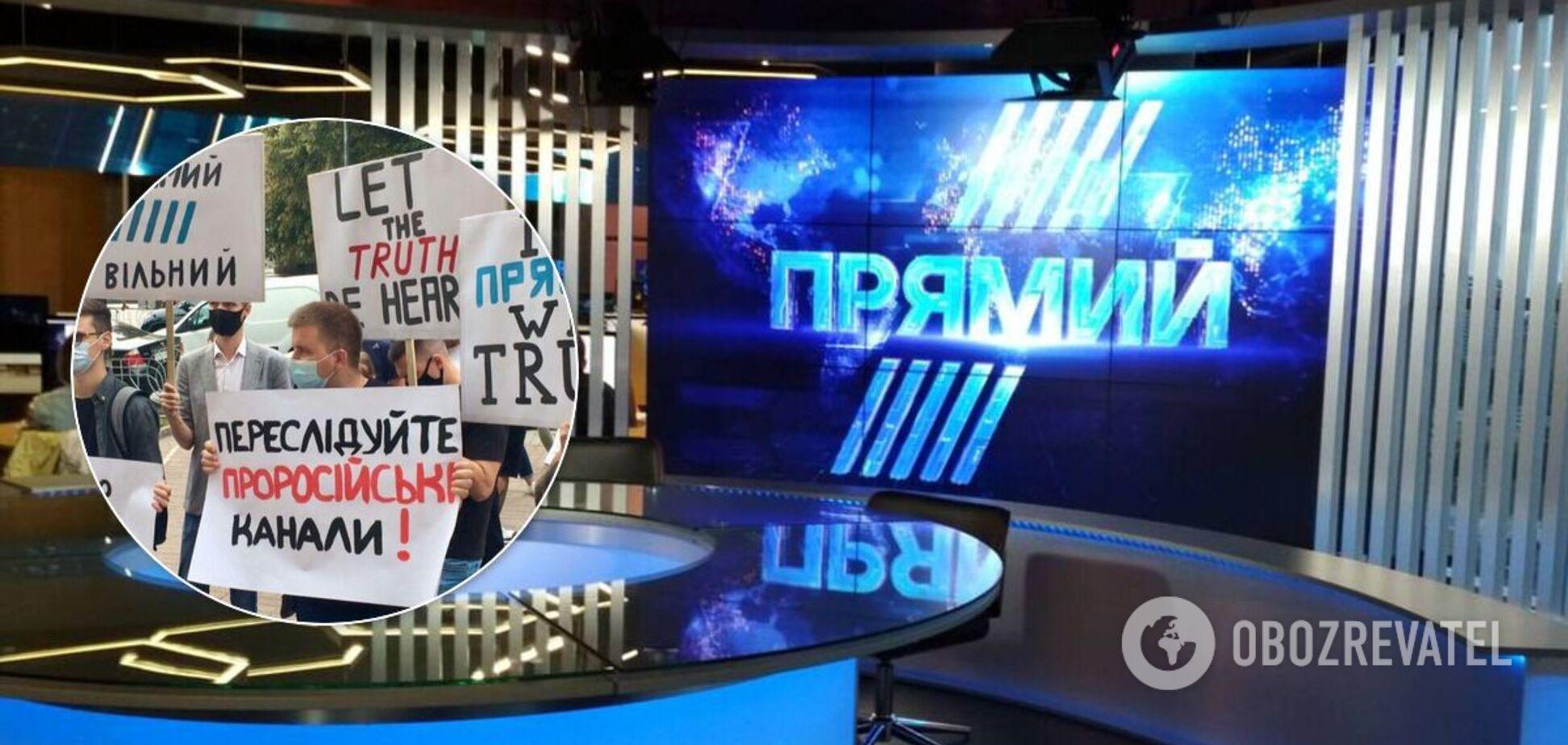 У Києві відбулася акція на підтримку радіо 'ПрямийFM'. Фото