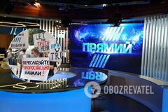 В Киеве состоялась акция в поддержку радио 'Прямой FM'. Фото