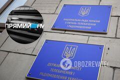 Нацсовет лишил лицензии 'Прямой FM': детали решения
