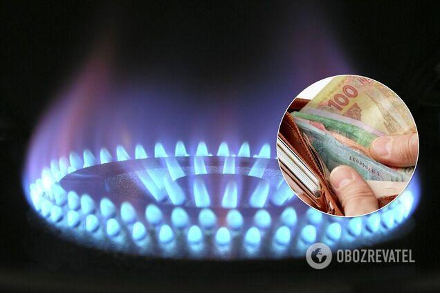 За газ придется платить больше в Украине