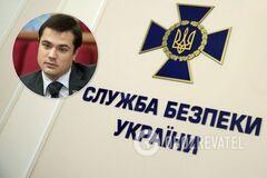 'Смотрящий' по Киеву Денис Комарницкий