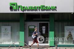 Сурксисы выиграли суд против Приватбанка: в Минфине готовят ответ