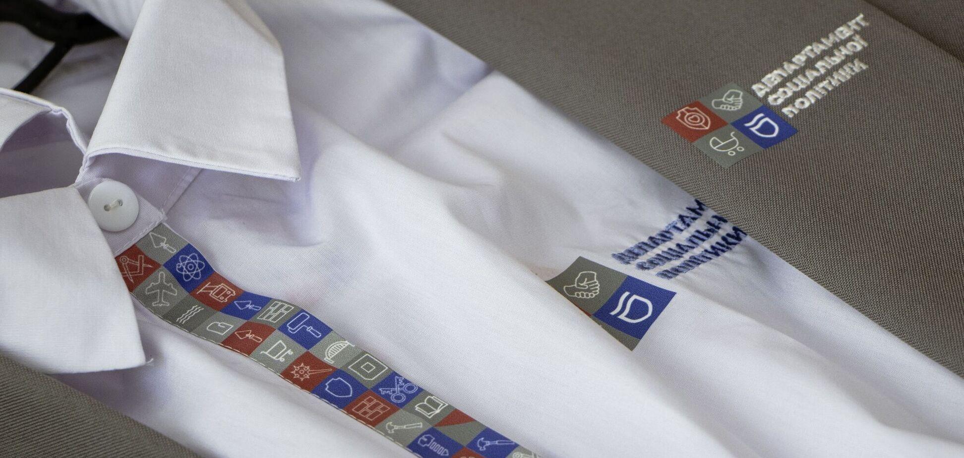 В Днепре в управление соцзащиты населения поступила первая партия корпоративной одежды