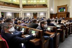 Верховна Рада зібралася на пленарне засідання