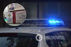 На Харьковщине произошла стрельба с участием консультанта СБУ