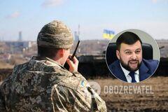 Украинских военных насмешили угрозы Пушилина